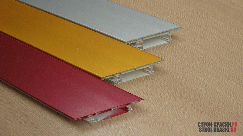Полиуретановые порошковые краски по металлу мастика апм производитель
