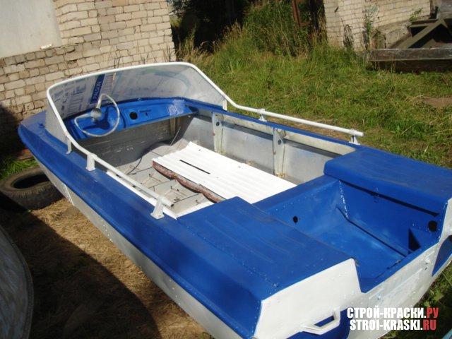 vika краска для лодки