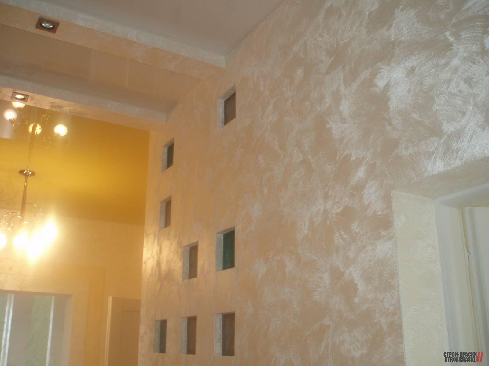 Шелковые краски для стен жидкая теплоизоляция в харькове